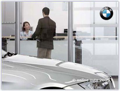 BMW БМВ online : автомобили БМВ новости BMW фото и репортажи BMW
